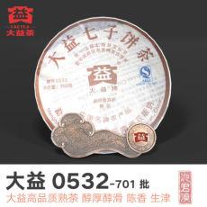 0532 * Yunnan Menghai Dayi Pu-erh Tea Cake Ripe 200g Shu Puer 701 Batch