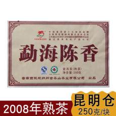 Menghai Aged Fragrance Long Yuan Hao Yunnan Pu er Tea Brick 2008 Ripe 250g