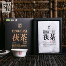 Yupin Fuzhuan Fu Tea Baishaxi 1953 Fucha Anhua Dark Tea Royal Fu Tea Brick 318g