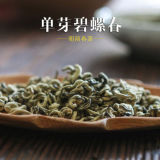 Yunnan Plateau Organic Supreme Bi Luo Chun Pre-Ming Snail Spring Green Tea