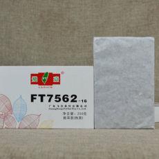 FT 7562 Feitai Puer Tea Ripe Shu Pu'er Tea Brick 250g Menghai 7562 2016