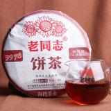 2018 Yr Haiwan 9978 (batch 181) Lao Tong Zhi Old Comrade Ripe Puer Tea Cake