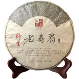 Shou Mei Tea Longevity Eyebrow Fuding Original Aged ShouMei White Tea Cake 350g