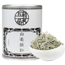 Premium Organic Silver Needle White Tea 75g Fuding Bai Hao Yin Zhen
