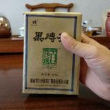 Heizhuan Tea China Anhua Baishaxi Slimming Weight Loss Dark Tea 400g Hei Zhuan