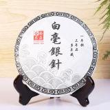 Premium Silver Needle White Tea Cake Chinese Organic Bai Hao Yin Zhen Cha 300g