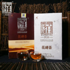 Huazhuan Tea * China Anhua Baishaxi Beauty Sliming Tea Black Dark Tea Brick 1kg