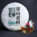 Pu Er Haiwan Shen Shan Lao Shu Premium Raw Pu-erh Tea Cake 500g 2018 Batch 181