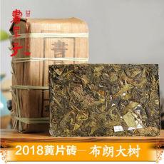 Puer Yellow Leaves Brick Huang Pian Bulang Ancient Trees Spring Raw Pu Erh 500g