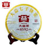 ORIGINAL TAETEA 8592 * 2016 Yunnan Dayi Ripe Pu'er Tea Cake 357g 1601