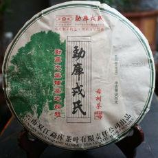 2013 Yr Mother Tree Tea Green The Ancestor of Mengku Big Leaf Raw Puer Tea 500g