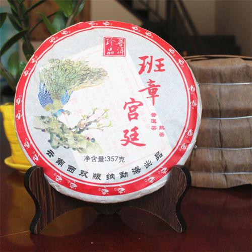 2013 Yunnan Lao Ban Zhang GongTing puer 357g Chinese Menghai ripe pu er shu