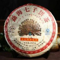 2010 Golden Peacock Premium Shu Puer Tea Cake Ripe Pu-erh Tea 357g Menghai Ripe