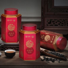 Sea Dyke Gold Peony Jin Mu Dan Roasted Fujian Wuyi Rock Tea Oolong 100g Tin