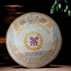 2004 Zhongcha Purple Logo Royal Grade Precious Puer Shu 357g Ripe Pu erh Tea