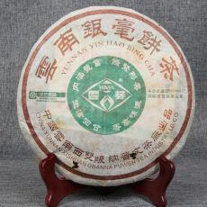 Puerh Raw 2005 Year YUNNAN YIN HAO BING CHA Puwen Yunya Cake Puer Tea Raw 400g