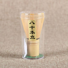 80 Pondate Golden Bamboo Chasen Matcha Whisk Bamboo Whisk For Preparing Matcha