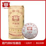 TAETEA V93 Puer Tea Classic Menghai Dayi Ripe Tuo Cha 250g 2011 Shu Pu-erh Pu Er