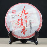 99 Mellow * Haiwan Old Comrade Long Lasting Mellow Pu-erh Tea 2010 357g Ripe