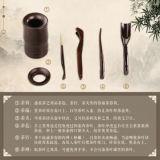 Kamjove Cha Dao Set 6 Pieces Ebony Tea Set Kung Fu Tea Accessories Utensils Six