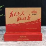 2017 Haiwan Old Comrade Made Good Tea for The World Pu-erh Pu'er Brick Ripe 250g
