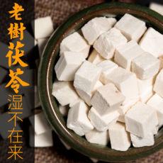 Fu Ling * Orgainc Fu Ling Poria Cocos China Root Chinese Herbal Tea 500g