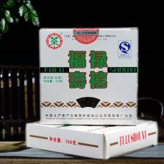 2007 Zhong Cha FULU SHOUXI Raw Uncooked Yunnan Pu-erh Square Brick Tea 100g
