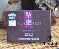 Purple Bud Ziyun Pu'er Tea * 2011 Haiwan Old Comrade Pu Erh Brick Raw 250g