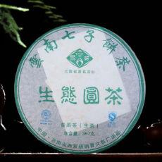 2009 Puwen Yunya Ecological Yuan Cha Aged Pu-erh Raw Green Qizi Cake Tea 357g
