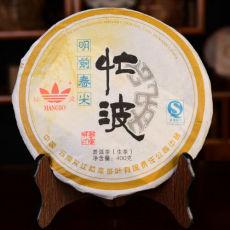 2007 Supreme MengKu MangBo High Mount.Spring Tip Pu'er Puerh Tea Raw Puer Cake