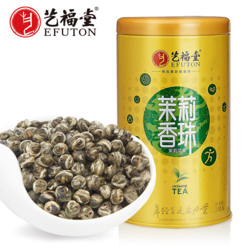 Jasmine Pearl Tea 200g Premium Green Tea Jasmine Dragon Ball Pearl Flower Tea