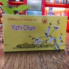 XIAMEN Sea Dyke Brand XT801 Yizhi Chun China Fujian Oolong Tea Loose Leaf 125g