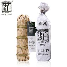 Baishaxi Shi Liang Cha Ten Tael Hua Juan Hei Cha Dark Tea In Bamboo Basket 362g