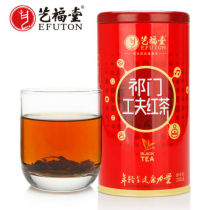 AnHui Keemun Black Tea Qi men Hong cha Kong Fu Loose Red Tea 200g Tin