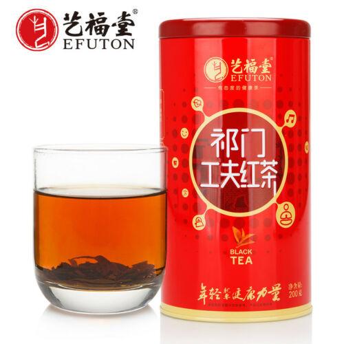AnHui Keemun Black Tea Qi men Hong cha Kong Fu Loose Red Tea 200g Tin