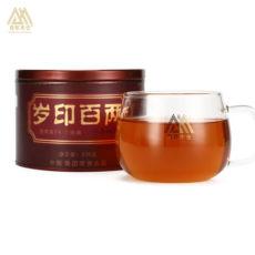 SUI YIN BAI LIANG T4-7 * ORIGINAL China Hunna Anhua Dark Tea 336g with Nice Box