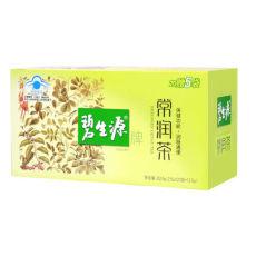 BESUNYEN DETOX TEA Skinny Fit Detox Tea Herb Healthy Tea Weight Loss 25 Teabags