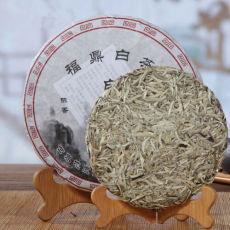 Organic White Tea Silver Needle Bai Hao Yin Zhen Fuding White Tea Cake 300g