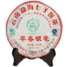 2007 Year Early Spring Silver Tea Li Ming Puer Raw Tea Shen Pu Erh 200g