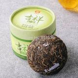 [GRANDNESS] Lucky Tuocha * 2013 Menghai Dayi Raw Puer Pu Erh Pu Er Tuo Tea 100g