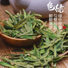 Premium Xi Hu Long Jing Dragon Well Green Tea West Lake Chinese GREEN TEA