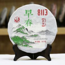 Early Spring 8113 Tie Bing * 2015 XiaGuan Tuocha Puer Puerh Raw Pu'er Sheng 357g