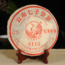 XY Red Belt Iron Cake 2011 Xiaguan Raw Puerh Tea Factory sheng Puer 8113 357g