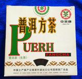 2012 Yr CHINA TEA CNNP Puerh Fangcha Pu'er Tea Brick Raw Puer Puerh 250g