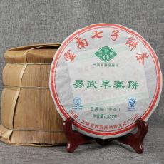 YI WU ZAO CHUN Pu'er Cake * 2006 Puwen YUNYA Puer Old Raw Aged Pu-erh Tea 357g