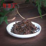 Original Da Hong Pao Cake Dragon & Phenix big red robe oolong dahongpao 500g