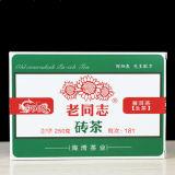 9968 181 Haiwan Old Comradesk Pu-erh Tea Lao Tong Zhi Puer Brick Raw 250g 2018