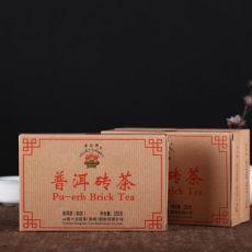 2018 XiaGuan BAO YAN Puer Pu-erh Brick Tea Chinese Diet Slimming 250g Ripe Shu