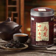 COFCO Sea Dyke 18 Years Aged Da Hong Pao Oolong Tea Fujian Lao Cha 100g Tin