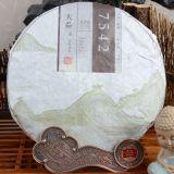 Menghai Dayi 7542 Pu'er Tea Cake Chinese Yunnan Puerh Pu-erh 2014 357g Raw Puer